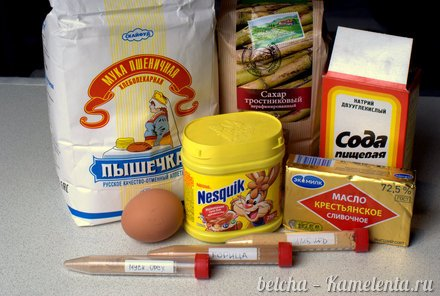 имбирное печенье рецепт пошагово с фото