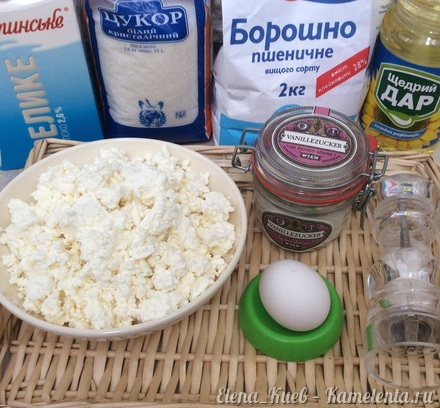 Приготовление рецепта Вареники с творогом шаг 1