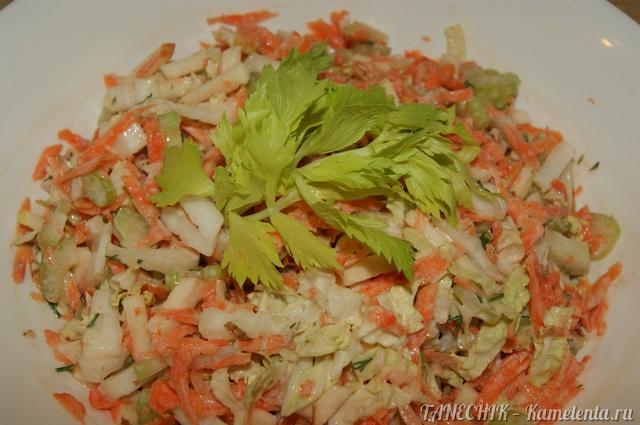 рецепт салата с сельдереем с яблоками