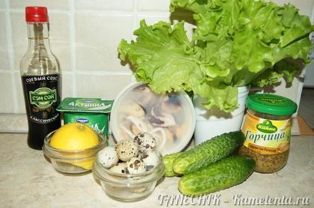 Приготовление рецепта Салат с морепродуктами шаг 1