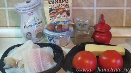 """Приготовление рецепта Рыба """"По-гречески"""" в духовке шаг 1"""