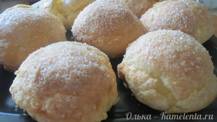 Приготовление рецепта Яблоки в тесте шаг 15