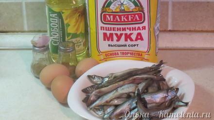 Приготовление рецепта Рыбные оладушки шаг 1