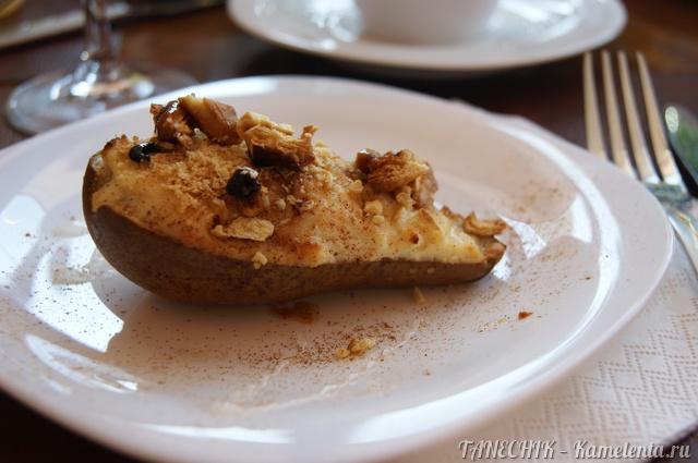 Печеные груши рецепты