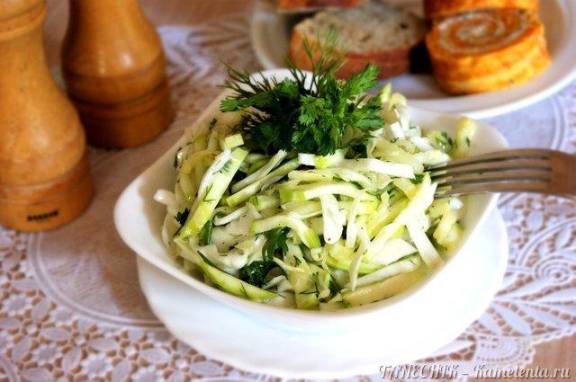 Рецепт сочного салата с кабачком и капустой