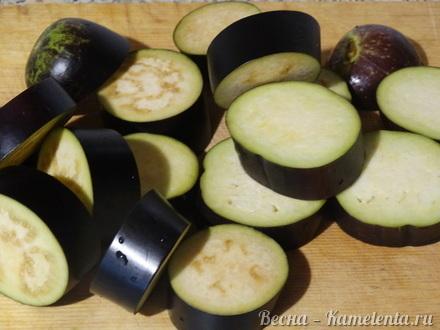Приготовление рецепта Салат из баклажанов на зиму шаг 2