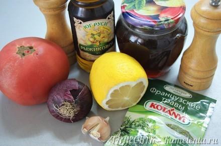 Приготовление рецепта Ароматный салат из томатов шаг 1