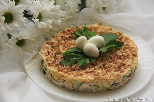 "Рецепт салата ""Курочкино гнездо"""