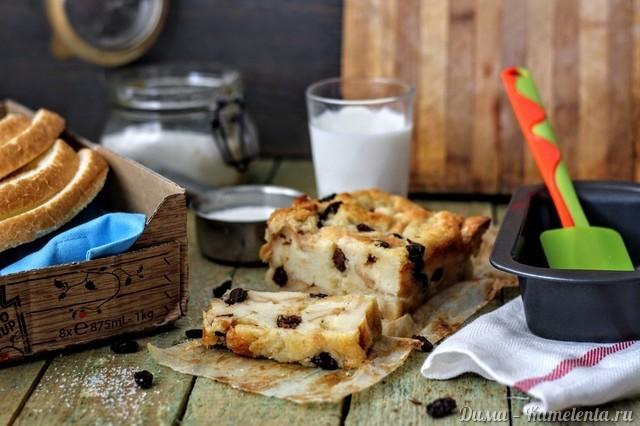 Рецепт английского хлебного пудинга (English bread pudding)