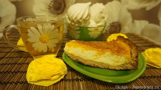 "Рецепт пирога- суфле ""Осенний вальс"""