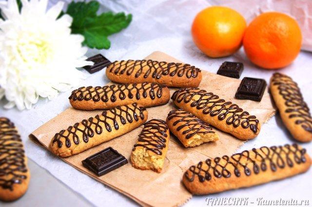 Рецепт мандариновых палочек с шоколадными нитями
