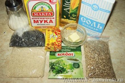 Приготовление рецепта Гриссини - хлебные палочки шаг 1