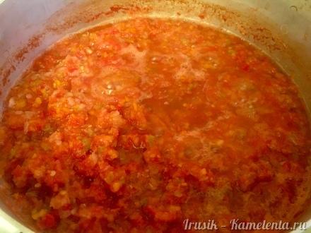 Приготовление рецепта Аджика (не острая) шаг 4
