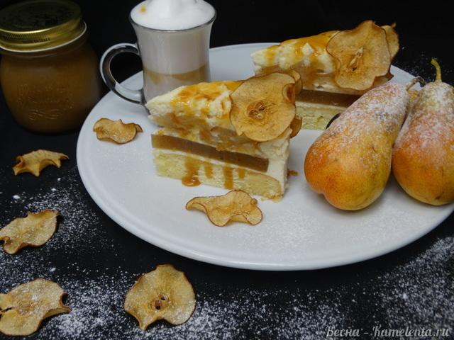 Рецепт грушевого торта с пряной начинкой из грушевого джема и нежного суфле