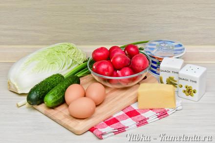 """Приготовление рецепта Салат """"Навруз"""" шаг 1"""