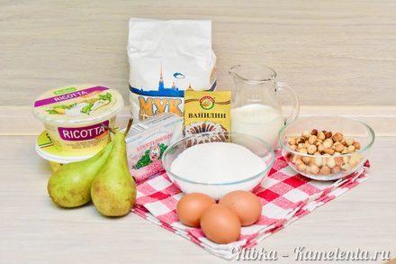 Приготовление рецепта Пирог с грушами и рикоттой шаг 1