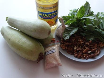 Приготовление рецепта Салат из кабачков с грецким орехом шаг 1