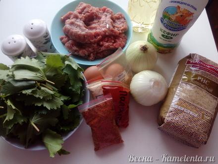 Приготовление рецепта Ленивая долма шаг 1