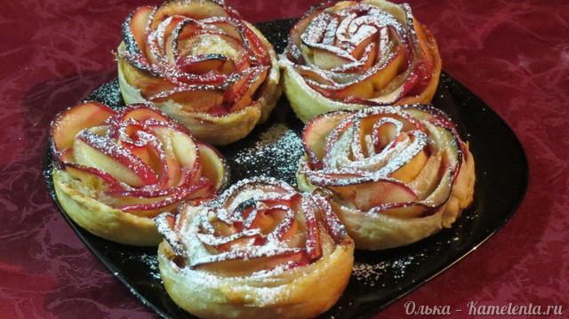 Розы из слоеного теста с яблоками рецепт пошаговый 11