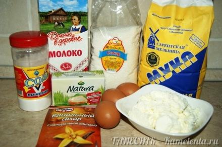 Приготовление рецепта Творожный торт с заварным кремом шаг 1