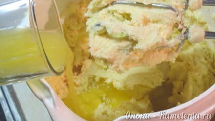 Приготовление рецепта Нежное рассыпчатое печенье шаг 4