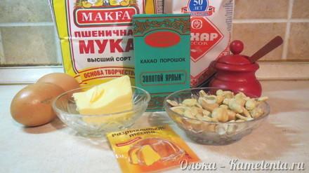 Приготовление рецепта Biscotti шаг 1