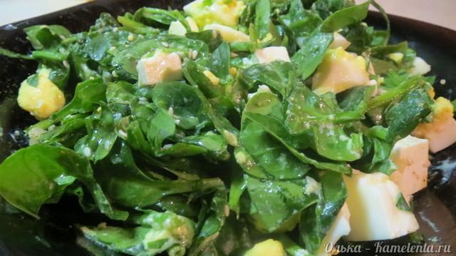 Шпинат рецепты приготовления салаты