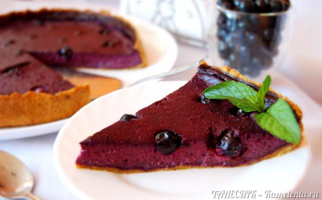 Рецепт пирога с суфле из черной смородины
