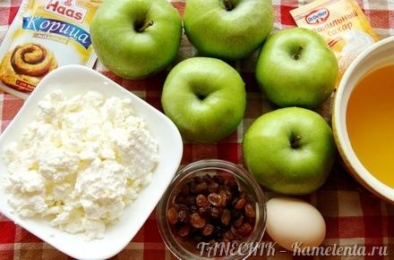 Приготовление рецепта Яблоки, запеченные с творогом шаг 1