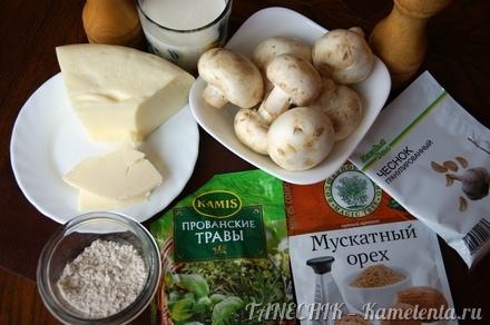 Приготовление рецепта Пицца с белым соусом и шампиньонами шаг 1