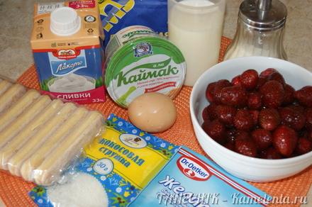 рецепт приготовления муссового торта