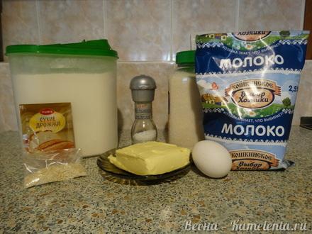 Сербский хлеб в домашних условиях - рецепт пошаговый с фото